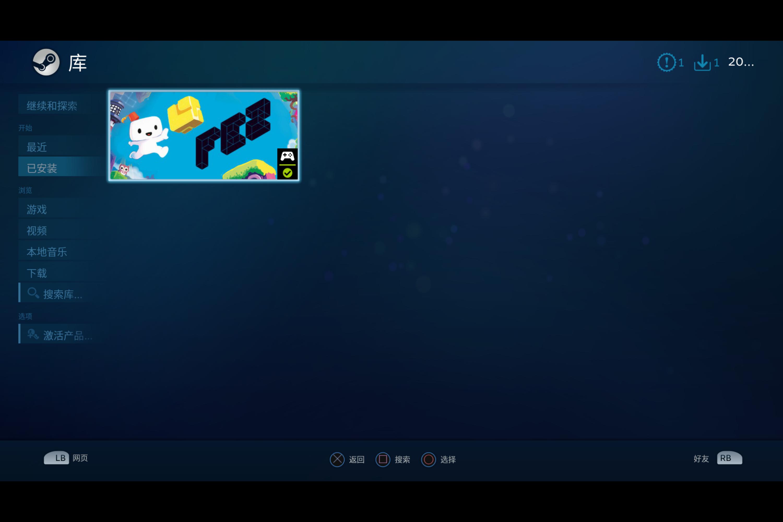 支持控制器的游戏会有一个控制器图标
