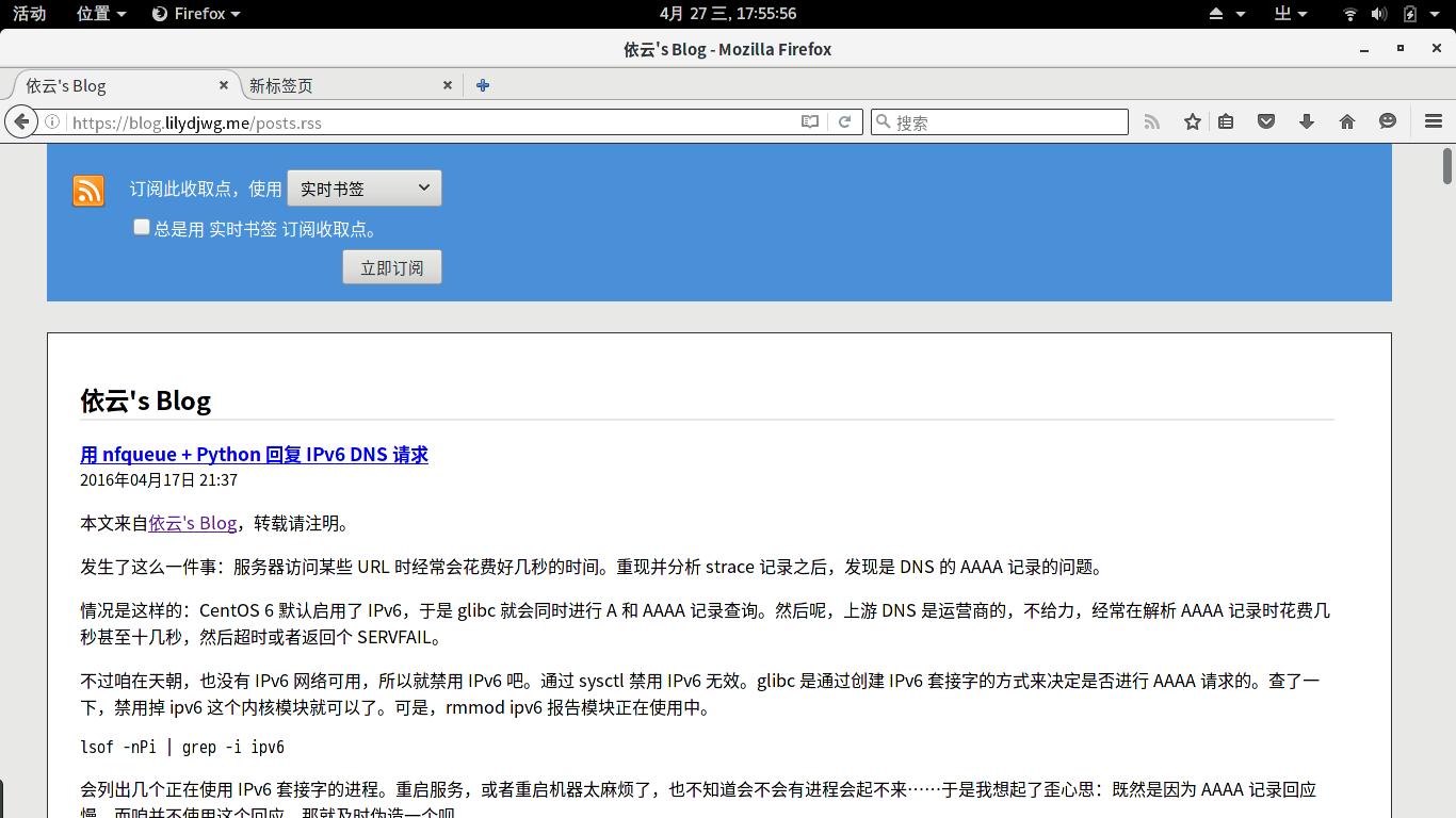 FireFox 解析的 RSS 页面~