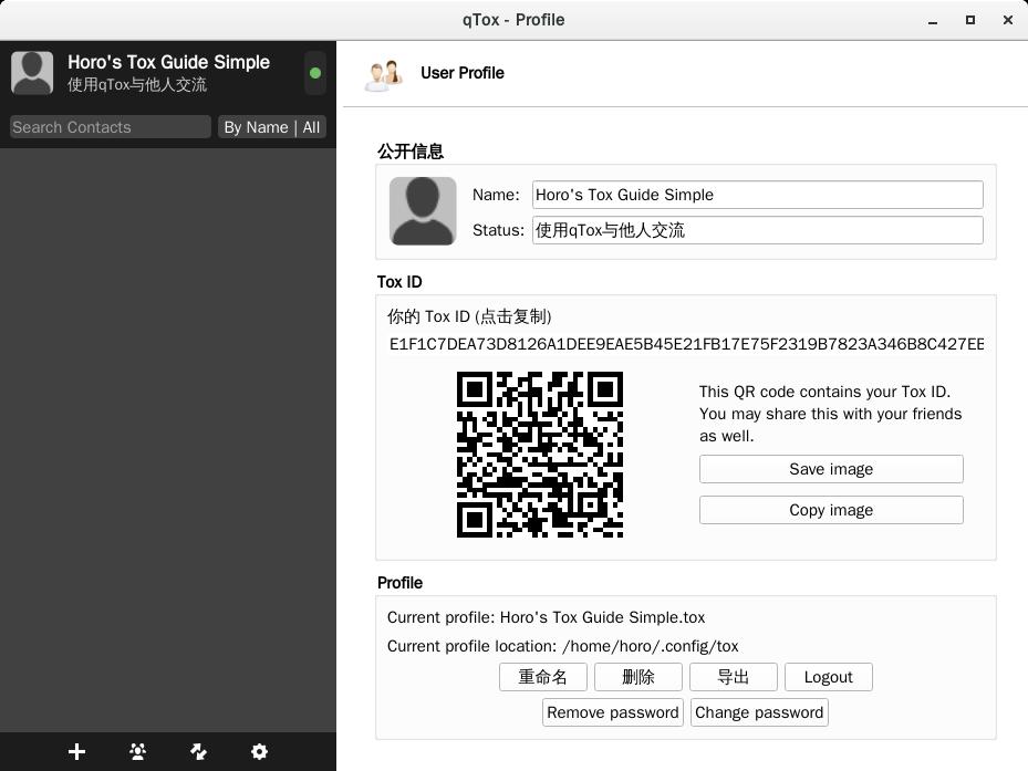 qTox_profile