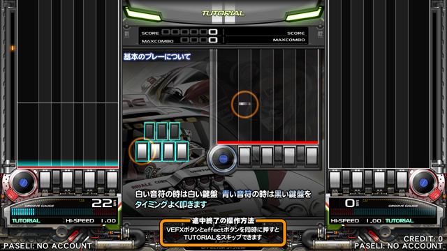 IIDX 的游戏截图